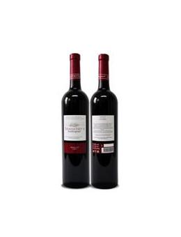 """Червено вино """"Yamantievs""""..."""