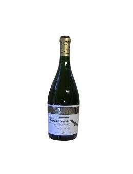 Chardonnay Reservе бяло...