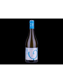 Sauvignon Blanc бяло вино...